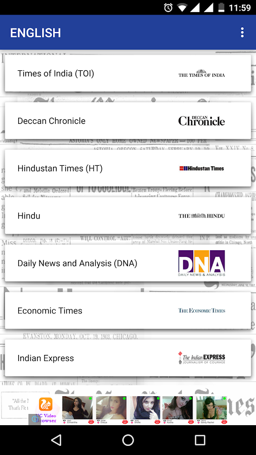 ePaper App for All News Papers- screenshot