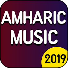Download Amharic Music Video : New Ethiopian Music 2019 APK