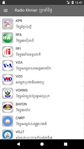 Radio Khmer 11.07 screenshots 1