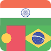 Hindi  Portuguese Dictionary &  Translator APK