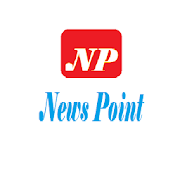 News Point (Karnataka -Bangalore News)