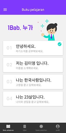 Download ubd04 ud55cuad6duc5b4(BOM KOREAN) 1.1.7 1