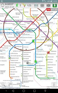 Metro ★ Navigator - screenshot thumbnail