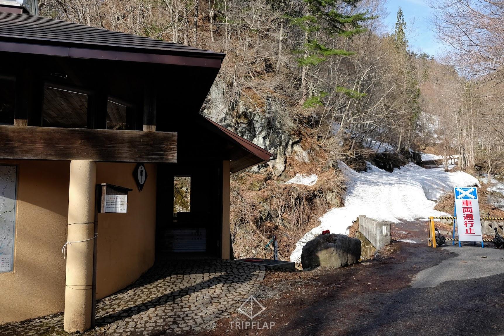 登山口にあるトイレ