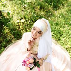 Wedding photographer Darya Marsheva (lapuik93). Photo of 11.08.2017