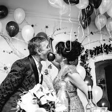 Wedding photographer Anna Sheptukhina (Anna240295). Photo of 09.02.2017