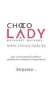 Choco Lady - náhled