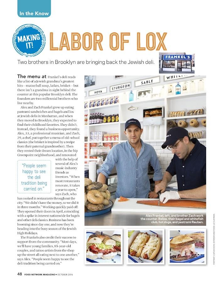 Food Network Magazine- screenshot