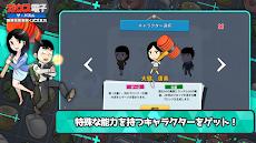 ガウス電子:ザ・パズル ~ 職場を生き抜くパズル力のおすすめ画像3