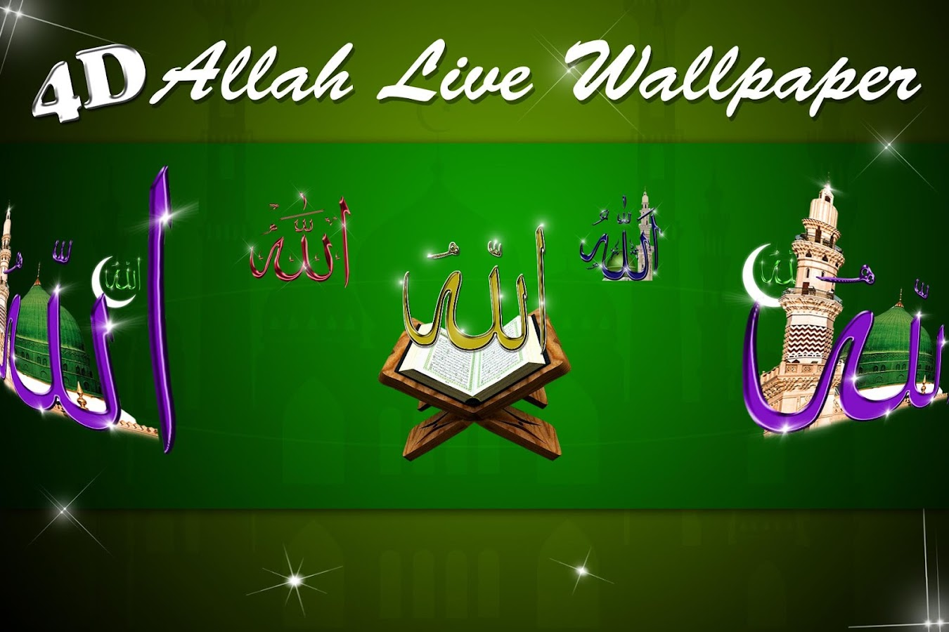 Allah 4d live wallpaper android apps on google play for 4d wallpaper for home