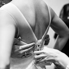 Wedding photographer Olga Misnik (MrsMisnik). Photo of 15.11.2016