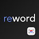 Korean Words. Flash Cards. Vocabulary Builder