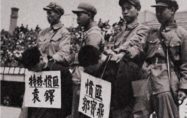 Kết quả hình ảnh cho 三 反 五 反 運動