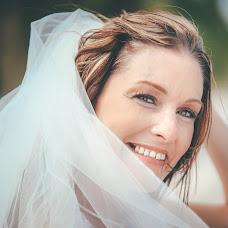 Wedding photographer Vidal Vallejo (puntacanauimagi). Photo of 10.09.2015