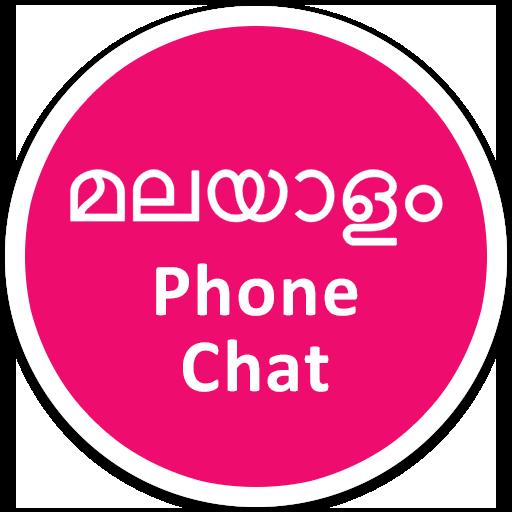 Malayalam Love Chat