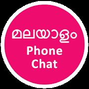 Malayalam Love Chat- Fun Talk