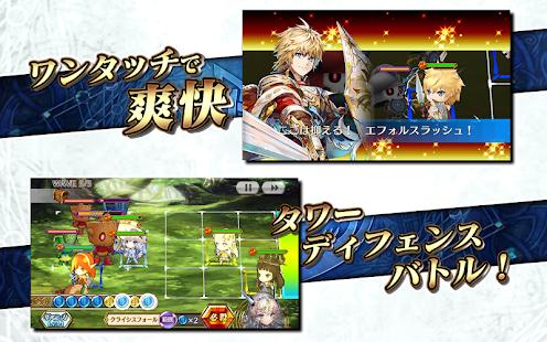 チェインクロニクル3 -チェインシナリオ王道RPG- Screenshot