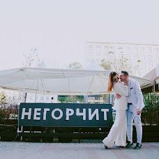 Wedding photographer Anna Faleeva (AnnaFaleeva). Photo of 21.03.2019