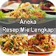 Download Aneka Resep Mie Goreng Lengkap For PC Windows and Mac
