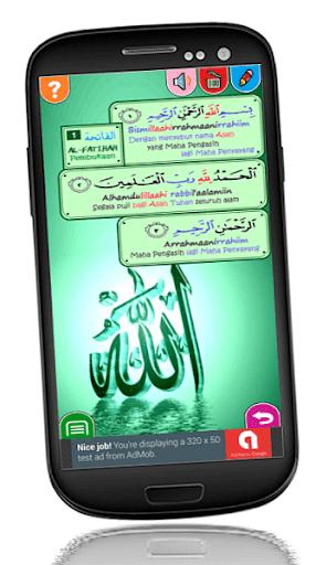 Juz Amma  screenshots 4