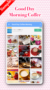 Good Day Morning & Night Greeting Cards - náhled