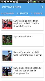 Daily Syria News - Syria Newspaper - náhled