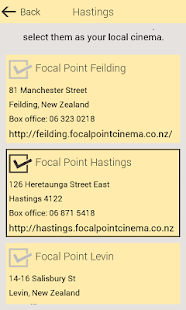 Focal Point Cinemas- screenshot thumbnail