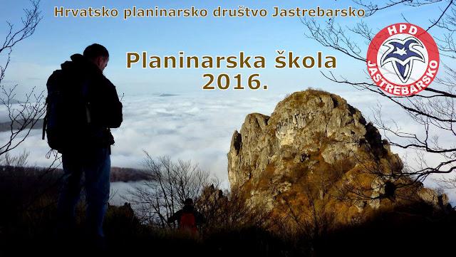 Planinarska škola 2016.