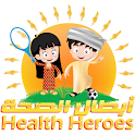 Health Heroes icon