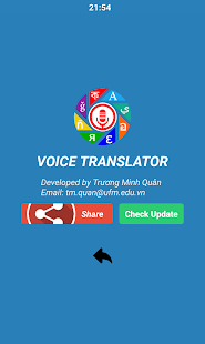 Voice Translator Screenshot