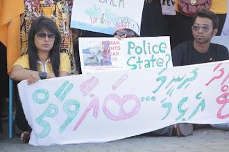Photo: Insaafuge dhathuru 17/02/2012.