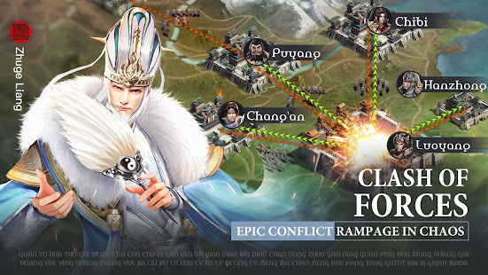 Three Kingdoms: Raja Chaos for PC-Windows 7,8,10 and Mac apk screenshot 5