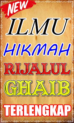 Download Ilmu Hikmah Rijalul Ghaib Terlengkap APK latest