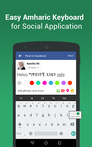 Amharic Keyboard - English to Amharic Typing input by Green Rocket