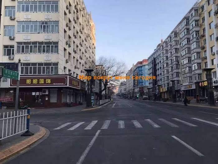 Опустевший Китай или жизнь в окружении коронавируса