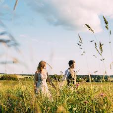 Wedding photographer Evgeniya Golubeva (ptichka). Photo of 14.05.2018