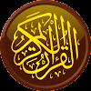 Murottal Abu Usamah Offline Juz 30 APK