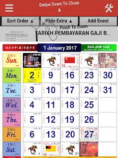How To Add Google Calendar To Blackberry Q10 Priv By Blackberry Verizon Wireless Malaysia Calendar Lunar 2017 Apk For Blackberry Download