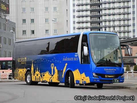 函館バス「高速はこだて号」 T3267 函館駅前ターミナルにて_02