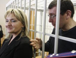 Ірина та Юрій Луценки