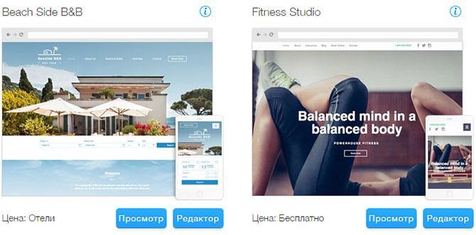 http://site-builders.ru/_bd/0/46785264.jpg