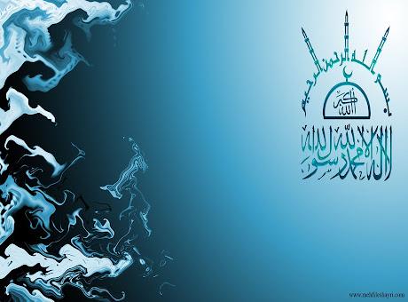 Quran Wallpaper HD Custom New Tab