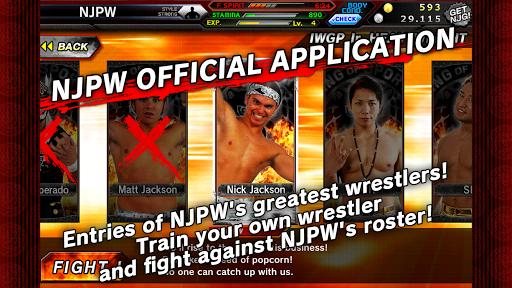 NJPW KOS 1.0 screenshots 2