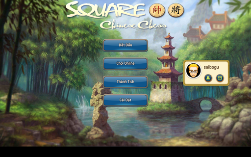 Chinese Chess online 2016