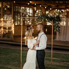 Nhiếp ảnh gia ảnh cưới Kamil Turek (kamilturek). Ảnh của 28.04.2019