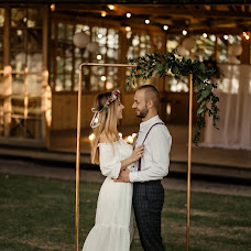 Fotógrafo de casamento Kamil Turek (kamilturek). Foto de 28.04.2019