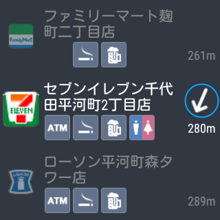 玩生活App|いつもNAVI for Android Wear β免費|APP試玩