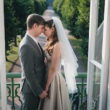 Свадебный фотограф Аля Малиновареневая (alyaalloha). Фотография от 04.11.2018