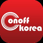 온오프코리아-OnOffKorea