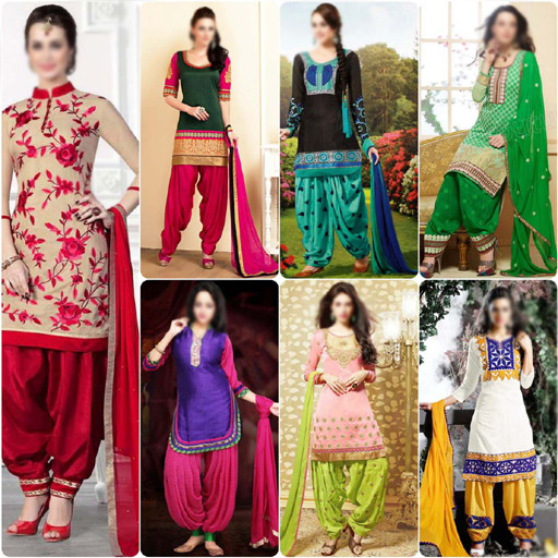 New Patiyala Design Dress For Women 2017